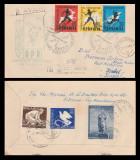 1957 Romania, Campionatele Internationale de Atletism, FDC circulat LP 439