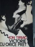 Carte de sport / Victorie cu orice pret - Ion Tiriac
