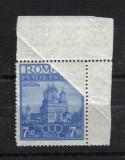 RRR  EROARE VALOAREA DE 7,50 LEI MICA ANTANTA  LP. 120 MNH