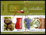 Romania 2010, LP 1884 c, Cipru-Romania Viticultura, bloc de 2, MNH! LP 8,40 lei, Agricultura, Nestampilat