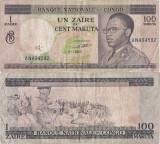 1968 (1 IX), 1 zaire (P-12a.3) - Congo