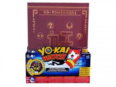Album Yo-Kai pentru colectionat medalii foto