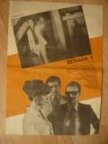 Afis pt.Filmul A cincea pecete -1977 Ungaria ,dim.=33x48cm