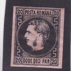 1867 LP 20 c CAROL I CU FAVORITI  20 PARALE  HARTIE  SUBTIRE POINCON L. PASCANU