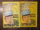 Elevul Dima dintr-a șaptea - Mihail Drumeș (2 vol.)