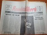 Romania libera 1 martie 1990-procesul comunistilor,martisor romanesc
