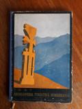 Enciclopedia turistica romaneasca 1941 / R2P4F