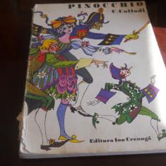 CARLO COLLODI - PINOCCHIO,1980, ILUSTRATII  VAL MUNTEANU, ed.II a text integral