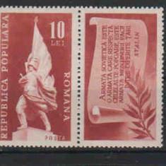 1948 Romania,LP 341-DEPARAIAT, Val de 10 LEI, Nestampilat
