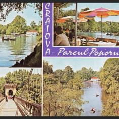 CRAIOVA – PARCUL POPORULUI – CU BARCA PE LAC - CP CIRCULATA #colectosfera