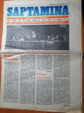 Saptamana 14 iulie 1989-beatles - legenda si adevar,premiera teatrul mic
