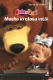 Masha în clasa întâi. Învăț să citesc (nivelul 1)