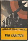 Era caritatii - Arkadi si Gheorghi Weiner (colectia enigma)