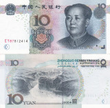 Bancnota China 10 Yuan 2005 UNC