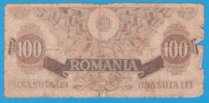 (11) BANCNOTA ROMANIA - 100 LEI 1947 (27 AUGUST 1947)