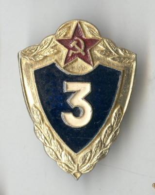 Insigna veche  MILITARA  - CCCP - Armata rusa - Rusia, clasa a 3a foto