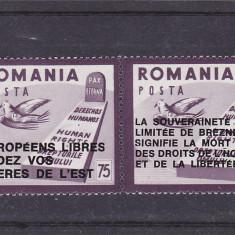 EXIL,ROMANIA-SPANIA,DREPTURILE OMULUI ,SUPRATIPAR IN PERECHE,1954,MNH