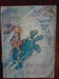 """Iepurele cel norocos - povesti populare coreene. Colectia """"Traista cu povesti"""", 1961"""