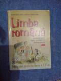A8 Limba romana. Manual pentru clasa a IV-a - Ana Dumitrescu
