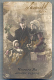 AX 142 CP VECHE-FAMILIE-SERGENTULUI HRISTOFI PANAIT-REGIMENTUL 11 SIRET-CAMPUL.., Circulata, Printata