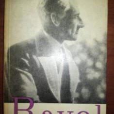 Ravel- Romeo Alexandrescu