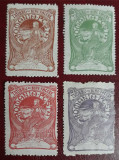 1906 Torcătoarea, Nestampilat