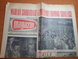 magazin 23 iunie 1962-vizita lui hrusciov la hunedoara si onesti borzesti