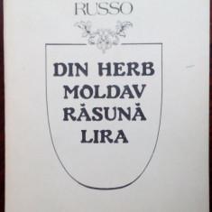 VERONICA RUSSO - DIN HERB MOLDAV RASUNA LIRA (POEME) [editia princeps, 1985]