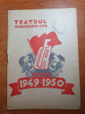 Program teatrul muncitoresc cfr 1949-1950 - geo barton,