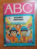 carte colectia ABC- soimii patriei 1979