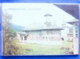 Broșură diapozitive, mănăstirea Sucevița, 6 bucăți, Alte tipuri suport, Romana
