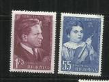 ROMANIA 1956 - 75 ANI DE LA NASTEREA LUI GEORGE ENESCU, MNH - LP 425