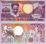 SURINAME 100 gulden 1986 UNC!!!