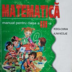 Matematica. Manual pentru clasa a III-a (2002)
