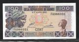 GUINEEA GUINEA 100 Francs Franci 1998 UNC