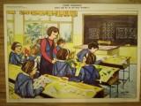 Afis scolar, plansa didactica, apx. 70x50 cm, comunism, epoca aur, romanesti