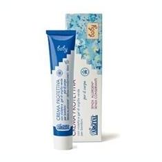 Crema Protectoare pentru Copii Argital Pronat 50ml Cod: ag2106