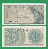 = INDONEZIA - 1 SEN - 1964 - UNC =