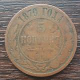 (M1076) MONEDA RUSIA - 5 KOPEICI 1870, TARISTA