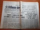 Romania libera 25 ianuarie 1989-tara isi omagiaza marele erou,nicoale ceausescu