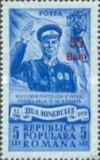 1952 - Ziua Minerului cu supratipar, neuzat