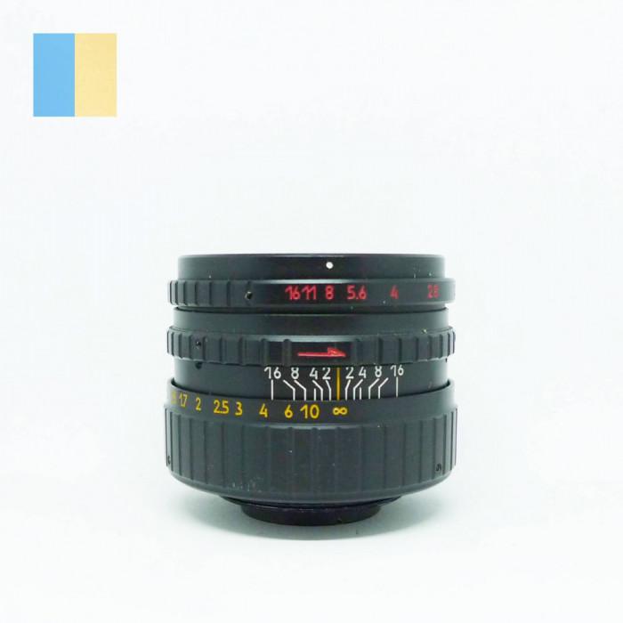 Obiectiv Helios 44-3 58mm f/2 MC montura M42