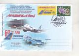 Bnk fil Plic ocazional Aeromfila 2014 Sibiu - TAROM 60 ani
