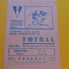 Program meci fotbal DINAMO SLATINA - CS TARGOVISTE (07.10.1973)