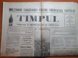Ziarul timpul 13 ianuarie 1990-anul 1,nr. 1 al ziarului,prima aparitie,revolutia