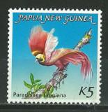 PAPUA NOUA GUINEE 1984 PASAREA PARADISULUI COTA MICHEL 15 EURO