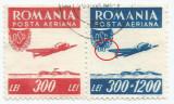 România, LP 200/1946, Organizaţia Sportul Popular, P.A., eroare, oblit.