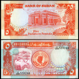 Sudan 1991 - 5 pounds UNC
