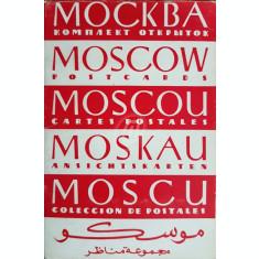 Moscova - Carti postale