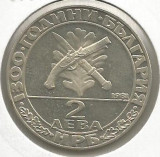 BULGARIA 2 LEVA  1981 - Aniversare 1300 Ani - HAIDUCII  ,  UNC - KM 125